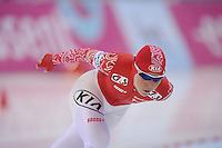 SPEEDSKATING: SOCHI: Adler Arena, 21-03-2013, Essent ISU World Championship Single Distances, Day 1, © Martin de Jong