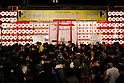 People line up to squeez the breast of adult movie stars during the 13th annual 24 hour TV event ''Eroticism Saves the Earth Telethon'' on December 6, 2015 in Tokyo, Japan. 7 adult movie actresses donated their breasts for a 24 hour telethon event with the aim of raising money for a Stop AIDS charity. This year Japanese actresses collected 6,144,567 JPN (49,909 USD) approximately from 7,175 fans which was donated to an AIDS charity. The 13th annual 24 hour TV event ''Eroticism Saves the Earth Telethon'' was organized by Sky Perfect TV Adult Chanel under the slogan ''Social contribution whilst enjoying the erotic''. Fans were given the chance to interact with some of the channel's leading actresses in the live broadcast event that ran from Saturday afternoon through until Sunday. (Photo by Rodrigo Reyes Marin/AFLO)