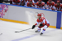 OLYMPICS: SOCHI: Bolshoy Ice Dome, 15-02-2014, Ice Hockey, Men's Prelim. Round Group A, United States-Russia, result: 3-2 after Shootout, ©photo Martin de Jong
