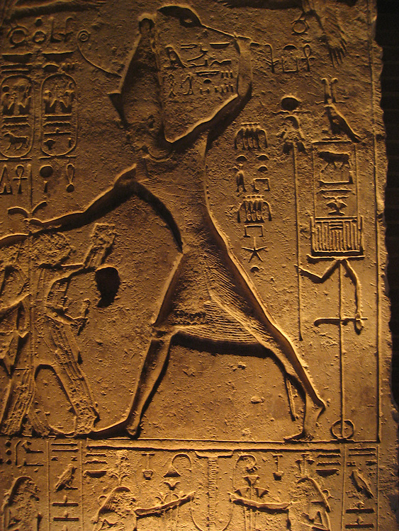 Noted Egyptiana collection at the University of Pennsylvania Museum of Archaeology and Anthropology..Philadelphia, Pennsylvania, PA USA.  Photo copyright Lee Foster, 510-549-2202, lee@fostertravel.com, www.fostertravel.com.  Photo 361-50051