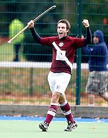 Nick Catlin celebrates scoring for Loughborough during the England Hockey League Mens Premier Division game between Hampstead & Westminster HC and Loughborough Students at The Paddington Recreation Ground, London on Sun Nov 8, 2009