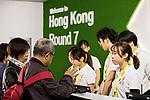 HSBC Hexagon Suite at the HSBC Sevens Village during the HSBC Hong Kong Rugby Sevens 2018 on 08 April 2018, in Hong Kong, Hong Kong. Photo by Yu Chun Christopher Wong / Power Sport Images