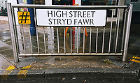 Pictured: The High Street sign in Swansea. Saturday 15 July 2017<br />Re: The Troublemakers Festival, on the High Street, Swansea, south Wales, UK.