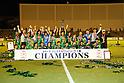 Soccer : 2017 Plenus Nadeshiko League Division 1 -NTV Beleza 2-0 INAC Kobe Leonessa