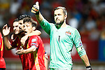 Spain's Koke Resurreccion, Nolito and David Silva and Liechtenstein's   Peter Jehle during FIFA World Cup 2018 Qualifying Round match. September 5,2016.(ALTERPHOTOS/Acero)