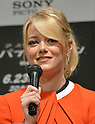 Emma Stone, Jun 13, 2012 : Tokyo, Japan - Emma Stone speaks at a news conference in Tokyo on Wednesday, June 13, 2012. The American film star was in town along with director Marc Webb, actors Andrew Garfield and Rhys Ifans to promote a June 23 world premiere of The Amazing Spider-Man.  (Photo by Natsuki Sakai/AFLO)