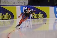 SCHAATSEN: HEERENVEEN: IJsstadion Thialf, 28-12-2015, KPN NK Afstanden, ©foto Martin de Jong