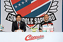 2014 J2 - Consadole Sapporo's new signing player Shinji Ono