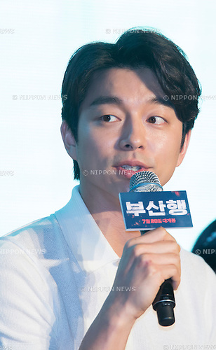 "Gong Yoo, June 21, 2016 : South Korean actor Gong Yoo attends a press conference for his new movie,""Train to Busan"" in Seoul, South Korea. The zombie-action movie was filmed by recognized animator, Yeon Sang-ho and was premiered at Cannes Film Festival in the out of competition ""Midnight Screenings"" category this year. (Photo by Lee Jae-Won/AFLO) (SOUTH KOREA)"