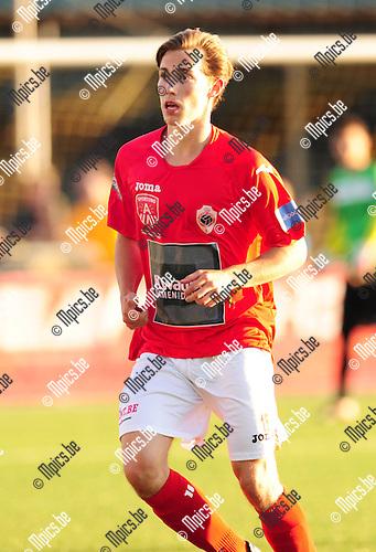 2014-06-30 / Voetbal / seizoen 2014-2015 / R. Antwerp FC / Jovan Stojanac<br /><br />Foto: mpics.be