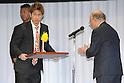 (L-R) Kazuto Ioka, Yuko Hayashi,.JANUARY 25, 2012 - Boxing :.Japan's Boxer of the Year Award 2011 at Tokyo Dome Hotel in Tokyo, Japan. (Photo by Hiroaki Yamaguchi/AFLO)