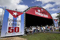 Tent at the Federal University of Para (UFPA) in Belem, in the heart of the Brazilian Amazon, on January 28, 2009 , World Social Forum, an international gathering meant to be a counterweight to the World Economic Forum in Davos, Switzerland.