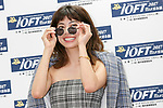 Japanese actress and fashion model Hikari Mori attends a photo call for the 30th Japan Best Dressed Eyes Awards at Tokyo Big Sight on October 11, 2017, Tokyo, Japan. The event featured Japanese celebrities who were recognized for their fashionable eyewear. (Photo by Rodrigo Reyes Marin/AFLO)