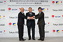 (L-R) Hiroshi Ito, Yoshiro Mori, Yukiyasu Aoyama, OCTOBER 19, 2015 : Sohgo Security Services Co., Ltd. (ALSOK) and SECOM hold a media conference in Tokyo, Japan. The two security providers, ALSOK and SECOM, announced that they would be official partners for the Tokyo Organising Committee of the Olympic and Paralympic Games. (Photo by Sho Tamura/AFLO SPORT)