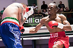 Ryan Walker vs Antonio Horvatic 4x3 - Featherweight Contest During Goodwin Boxing - Date With Destiny. Photo by: Simon Downing.<br /> <br /> Saturday September 23rd 2017 - York Hall, Bethnal Green, London, United Kingdom.
