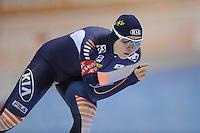 SCHAATSEN: HEERENVEEN: IJsstadion Thialf, 16-11-2012, Essent ISU World Cup, Season 2012-2013, Ladies 3000 meter Division B, Seon-Yeong Noh (KOR), ©foto Martin de Jong