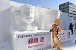 66th Sapporo Snow Festivai February 5th, 2015. <br /> A sculpture of Japanese tennis star Kei Nishikori made from snow. (Photo by Hitoshi Mochizuki/AFLO)