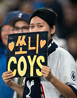 Spurs supporter pre match during the UEFA Champions League group match between Tottenham Hotspur and Bayern Munich at Wembley Stadium, London, England on 1 October 2019. Photo by Andy Rowland.