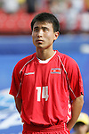 06 July 2007: North Korea's Kwang Ik Jon, pregame. Argentina's Under-20 Men's National Team defeated North Korea's Under-20 Men's National Team 1-0 in a Group E opening round match at Frank Clair Stadium in Ottawa, Ontario, Canada during the FIFA U-20 World Cup Canada 2007 tournament.