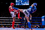 Sundui Batjargal (Red) of Mongolia fights against Ng Yuen Sing (Blue) of Hong Kong in the male muay 67KG division weight bout during the East Asian Muaythai Championships 2017 at the Queen Elizabeth Stadium on 11 August 2017, in Hong Kong, China. Photo by Yu Chun Christopher Wong / Power Sport Images