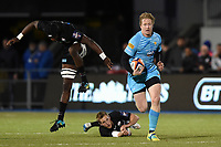 Scott Van Breda of Worcester Warriors breaks through the Saracens defence. Premiership Rugby Cup match, between Saracens and Worcester Warriors on November 11, 2018 at Allianz Park in London, England. Photo by: Patrick Khachfe / JMP