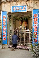 CHINA Province Shaanxi catholic church in Sanyuan / CHINA Provinz Shaanxi , katholische Kirche in Sanyuan