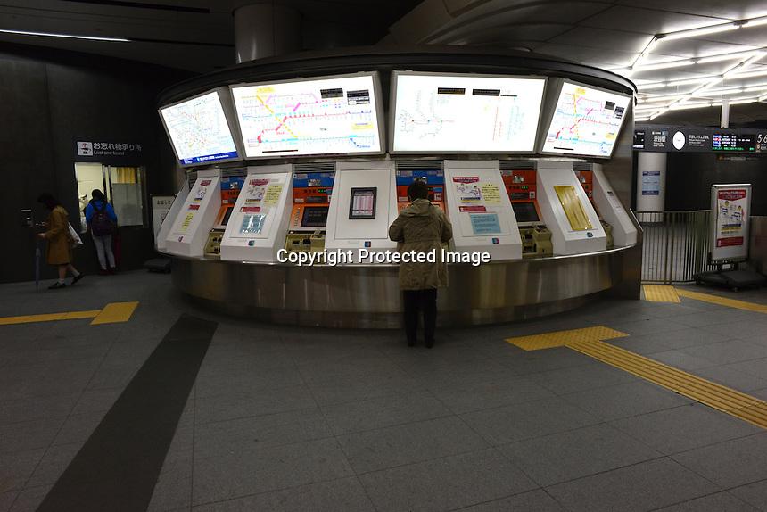 NEWLY RENOVATED SHIBUYA STATION, TOKYO