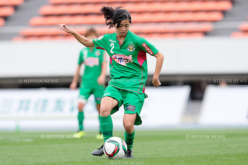 Risa Shimizu (Beleza), <br /> OCTOBER 31, 2015 - Football / Soccer : <br /> Plenus Nadeshiko League 2015 <br /> between NTV Beleza 2-0 Jef Chiba Ladies <br /> at Komazawa Olympic Park Stadium, Tokyo, Japan. <br /> (Photo by AFLO SPORT)