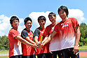 Japan National Athletics Team Training for London Olympic