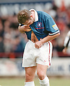 Ally McCoist : Playing Days
