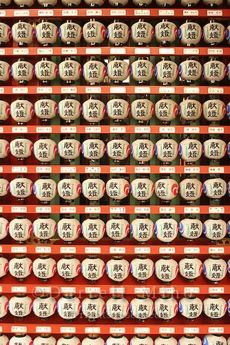 Mar 8, 2006; Tokyo, JPN; Kanda.Paper lanterns at Kanda-Myojin Temple...Photo Credit:  Darrell Miho