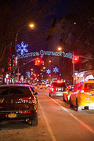 Welcome to Greenwich Village Sign At Night, New York
