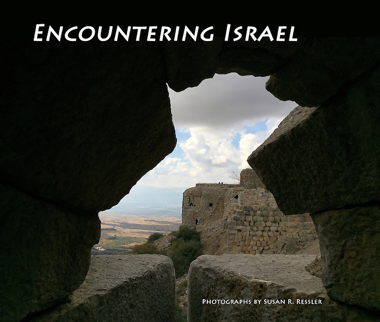 1. &quot;Encountering Israel&quot;: portfolio and proposed book cover. Made at Nimrod Fortress, the largest Crusader-era fortification in Israel, Golan Heights. <br />