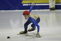 NK Shorttrack Zoeterwoude 27 febr. 05<br /> Bij de jongens junioren c werd Sjinkie Knegt uit Bantega van SCT Nederlands Kampioen.<br /> &copy;foto Martin de Jong