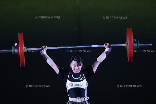 Honami Mizuochi, <br /> MAY 21, 2016 - Weightlifting : <br /> All Japan Weightlifting Championship 2016 Women's -48kg <br /> at Yamanashi Municipal Gymnasium, Yamanashi, Japan. <br /> (Photo by AFLO SPORT)