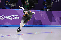 OLYMPIC GAMES: PYEONGCHANG: 12-02-2018, Gangneung Oval, Long Track, 1500m Ladies, Roxanne Dufter (GER), ©photo Martin de Jong
