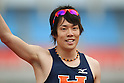 Takayuki Kishimoto (JPN), .MAY 6, 2012 - Athletics : .SEIKO Golden Grand Prix in Kawasaki, Men's 400mH .at Kawasaki Todoroki Stadium, Kanagawa, Japan. .(Photo by Daiju Kitamura/AFLO SPORT) [1045]