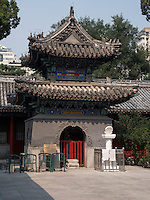Niujie Moschee in Peking, China, Asien<br /> Niujie Mosque, Beijing, China, Asia