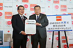 (L to R)   JX Yasushi Kimura,  Yoshiro Mori,  MARCH 18, 2015 :  JX Nippon Oil & Energy has Press conference  in Tokyo.  JX Nippon Oil & Energy announced that  it has entered into a partnership agreement with  the Tokyo Organising Committee of the Olympic and Paralympic Games.  With this agreement, JX Nippon Oil & Energy becomes the gold partner.  (Photo by YUTAKA/AFLO SPORT)