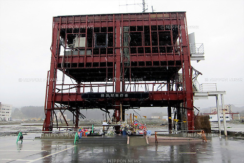"Minamisanriku, Miyagi, Japan - The building of disaster measures in Minamisanriku, one year after the tsunami. The Latin group of volunteers ""Todos con Japon"" visits Miyagi area during this Golden Week."