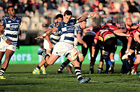 Action from the 2018 Mitre 10 Cup rugby match between Canterbury and Auckland at Christchurch Stadium, Christchurch, New Zealand on Sunday, 16 September 2018. Photo: Martin Hunter / lintottphoto.co.nz