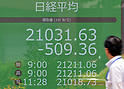 Tokyo Stock Exchange Market on August 2, 2019