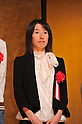 Yukiko Akaba (JPN),.MARCH 11, 2012 - Marathon : Nagoya Women's Marathon 2012 during Farewell Party, Aichi, Japan. (Photo by Jun Tsukida/AFLO SPORT)[0003].