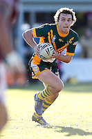 NSW Cup Rd 17 – Wyong Roos v Manly Sea Eagles