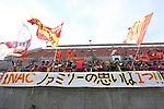 INACINAC Kobe Leonessa fans,<br /> DECEMBER 23, 2013 - Football / Soccer :<br /> 35th All Japan Women's Football Championship final match between INAC Kobe Leonessa 2(4-3)2 Albirex Niigata Ladies at NACK5 Stadium Omiya in Saitama, Japan. (Photo by AFLO)