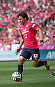 2014 J1 - Cerezo Osaka 0-0 Albirex Niigata