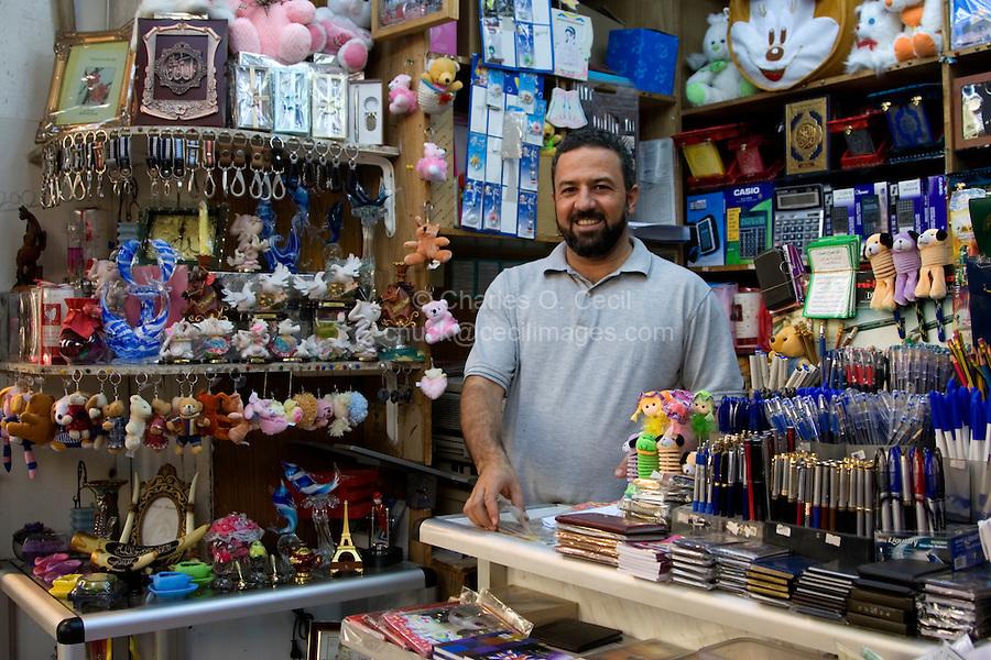 Tripoli, Libya - Gift Shop: Toys, Pens, Key Chains, Dolls, Souvenirs, Umar al-Mukhtar Street, Owner Ibrahim Nabuli