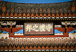 """Photo shows the roof and placard of Shureimon Gate inside the grounds of Shuri-jo Castle park in Naha, Okinawa Prefecture, Japan, on June 25, 2012. Shureimon was built during the reign of King Sho Sei, 1527-1555 and the placard reads """"A Land of Prosperity.""""  Photographer: Robert Gilhooly"""