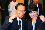 (L to R) <br /> Tomiaki Fukuda, <br /> Hitomi Obara, <br /> SEPTEMBER 8, 2013 : <br /> International Olympic Committee (IOC) President Jacques Rogge announces Wrestling the winning sport for the 2020 Summer Olympic Games during the 125th International Olympic Committee (IOC) session in Buenos Aires Argentina, on Saturday September 8, 2013. <br /> (Photo by YUTAKA/AFLO SPORT)