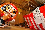 March 3, 2012, Tokyo, Japan - People threw old Daruma dolls, Japanese traditional ornaments of Buddhism, with their gratitudes at Daruma Ichi, or Daruma Market, at Jindaiji Temple in Chofu, Tokyo, Japan on March 3, 2012. This was one of the biggest three Daruma Markets in Japan. Since it was taken place on March 3 and 4 every year no matter what day of the week and was weekend this year, many people showed up. (Photo by Koichiro Suzuki/AFLO) [4012]